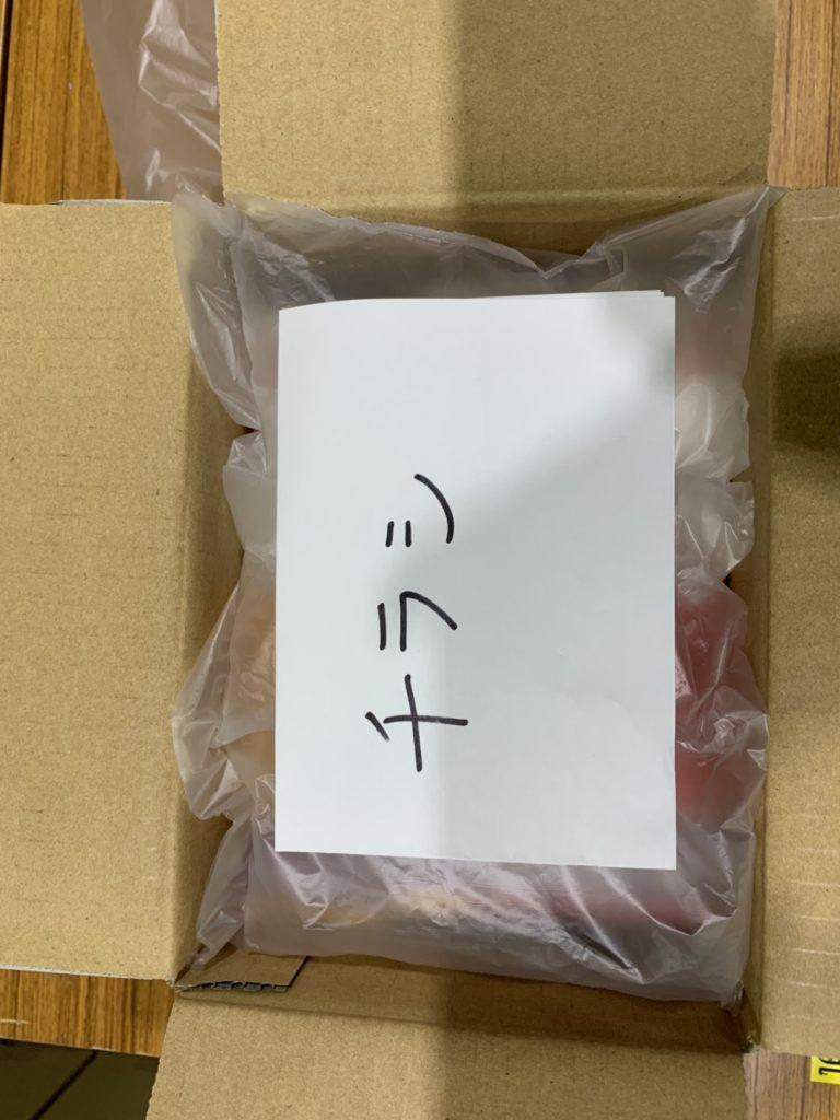 梱包した商品にチラシを同封できます。