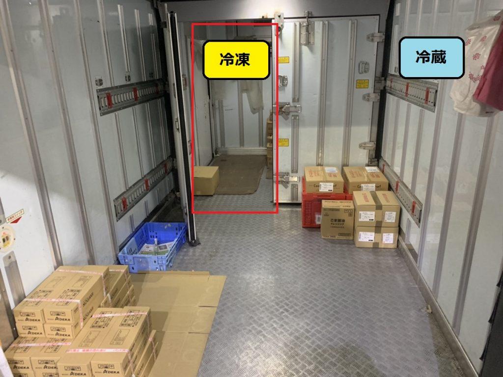 冷凍商品、冷蔵商品を二層車両で同時に配送します。